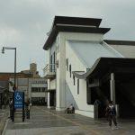 宇治から三室戸寺、醍醐寺と廻って元慶寺まで歩く。
