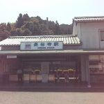 長谷寺、法起院、南円堂に行って来ました。