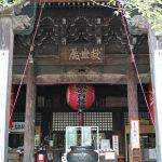 JR田井ノ瀬駅から粉河寺まで歩く。
