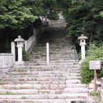 長命寺の808段の階段