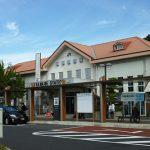 熊野古道紀伊路、紀伊田辺から印南まで歩きました。