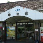 JR湯浅駅から紀三井寺まで熊野古道を歩く