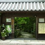 書寫山圓教寺に西坂から登る