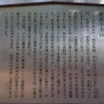 新緑の中、箕面駅から勝尾寺を歩く。