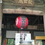 紀三井寺から粉河駅まで歩く。