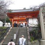 紀三井寺、粉河寺に行って来ました。