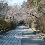 石山寺から三井寺、小関峠を越えて山科まで徒歩巡礼