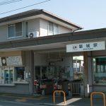 近鉄磐城駅から壺阪寺まで徒歩巡礼。