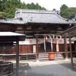 倉敷安養寺
