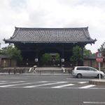 京都駅から善峯寺まで徒歩巡礼。