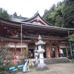 宝厳寺、観音正寺に行ってきました。