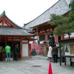 六波羅蜜寺にも行って来ました。