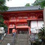 第二番 紀三井寺に行って来ました。