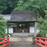 室生寺に行って来ました。