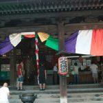 天橋立 智恩寺に行って来ました。