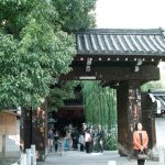頂法寺(六角堂)に行って来ました。