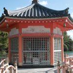 倉敷 安養寺