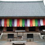 上醍醐寺に行って来ました。