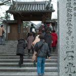 石光寺に行って来た。