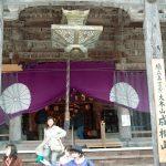 成相寺に行って来ました。