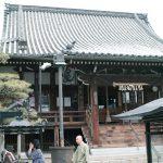 総持寺に行って来ました。