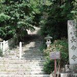長命寺、石山寺、岩間寺、三井寺に行って来ました。