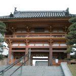 総持寺から勝尾寺まで徒歩巡礼