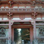 上醍醐寺から岩間寺、石山寺に徒歩巡礼。